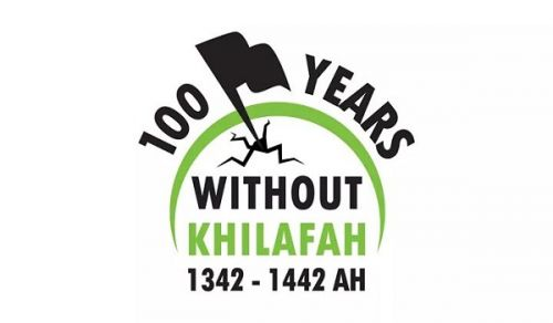 Wilayah Kuwait: 100 Years Without the Khilafah!