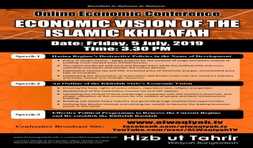 Wilayah Bangladesh: Online Economic Conference: Economic Vision of the Islamic Khilafah