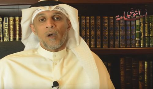 "Wilayah Kuwait: Media Department, ""Economic Reform..Deen is for Allah while Money is Us"
