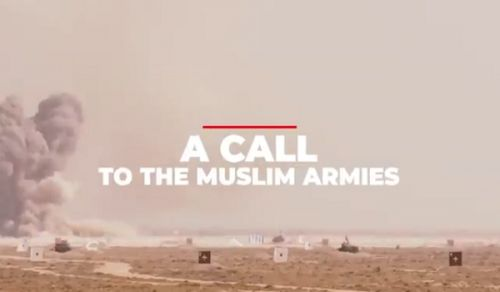 Wilayah Pakistan: A Call to the Muslim Armies... Al-Aqsa is Crying Out to You, So Who will Answer Its Call?!