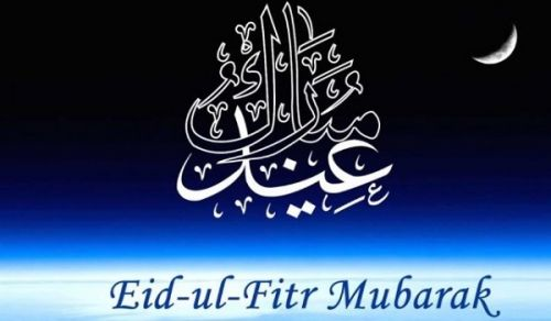 SPECIAL MESSAGE OF EID UL FITR